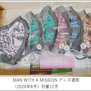 MAN WITH A MISSON グッズ通販(2020年8月)