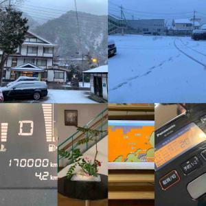 #雪から得たモノ☃️ #地球🌏#4周 #地域の幸せ #星野が来た