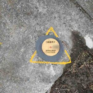 #定点空撮 #GPS測量 #基準点測量 #おうち空撮 #交通事故