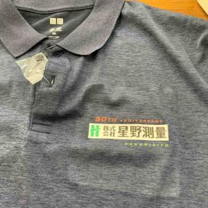 #アイライフフジタ #50周年記念シャツ #ゴルフ場ドローンレーザー測量 #ソラカラグッツ^ ^