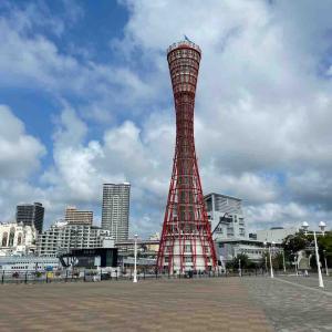 #BEKOBE #神戸ポートタワー #メリケンパーク #ゲリラ豪雨