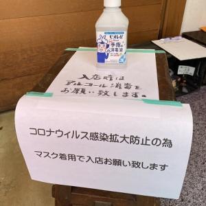 イベント中止のお知らせ!!