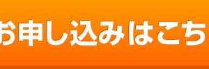 ハックルベリーくらぶ 2019 東京キッズ