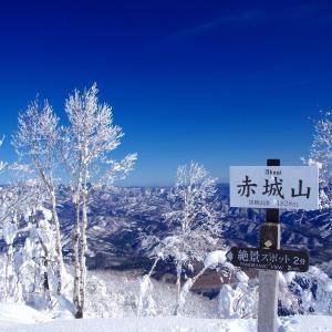 【速報】快晴の赤城山