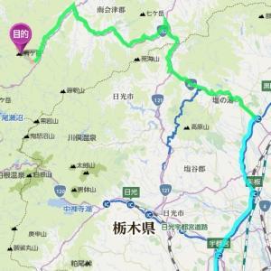 【百名山登山】会津駒ヶ岳