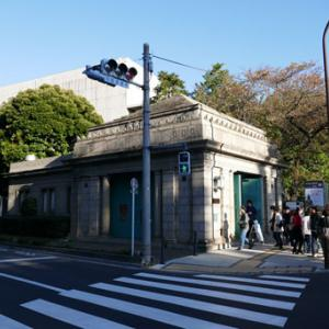 UENOYES 2019(10月18日〜11月17日、旧博物館動物園駅 駅舎)で爆撃の現実を
