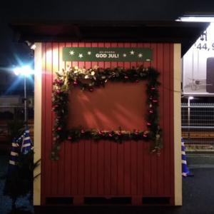 IKEAで「本物のモミの木」を見てクリスマスシーズンの到来を感じる 他