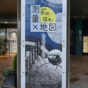 特別展 近代測量150年記念「測量×地図 測り・描き・守り・伝える」(2019年9月22日~12月8日、新宿歴史博物館)