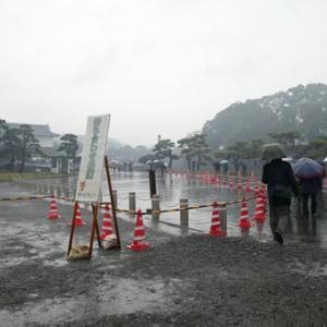 雨の中、「令和元年秋季皇居乾通り一般公開」と「大嘗宮一般参観」へ