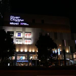 「お台場 ダイバーシティ東京 プラザ」内のエンターテインメント施設