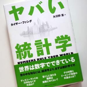 明倫館書店、小宮山書店、三省堂古書館で入手した本