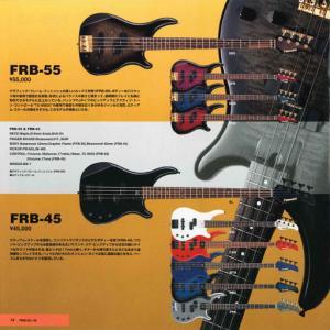 FERNANDES Revolver Bass