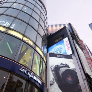 リコーイメージングスクエア銀座が2月29日で営業終了