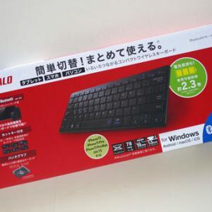 BluetoothミニキーボードBSKBB310BK(Buffalo)を入手
