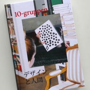 IKEA新三郷で「10-gruppen デザインと人間」を入手