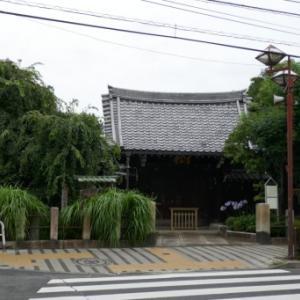 本行寺、経王寺(日暮里駅周辺の散策)