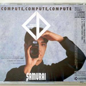 """""""RYUICHI SAKAMOTO - COMPUTE, COMPUTE, COMPUTE"""""""