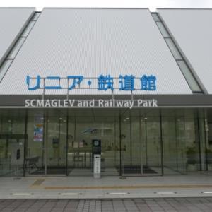 「リニア・鉄道館」と「第6回名古屋ものづくりワールド」(2021年4月7~9日、ポートメッセ名古屋)