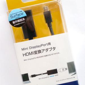 Mini DisplayPort用HDMI変換アダプタ AD-MDPHDMIBK (ELECOM)の入手