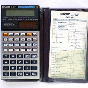 fx-61F(CASIO)と電気主任技術者試験
