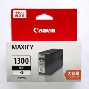 MAXIFY MB2730(CANON)用にインクタンクPGI-1300XLを
