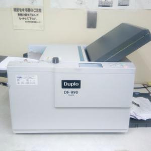 紙折り機のデュプロフォルダー DF-990(Duplo)
