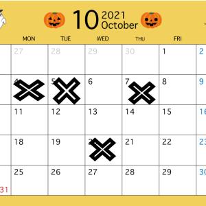 10月1日より公式再開☆予約方法や注意点など具体的なご案内です。