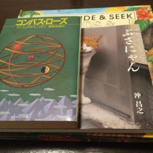 【ジュンク堂書店池袋本店20周年企画】3日間限定 一箱古本市