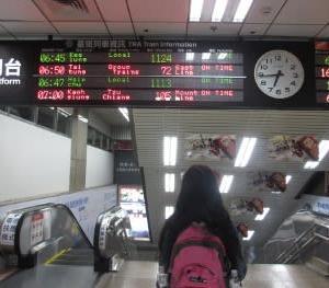 台湾6 2日目 太魯閣渓谷 ゆるやかに時間が過ぎて・・・