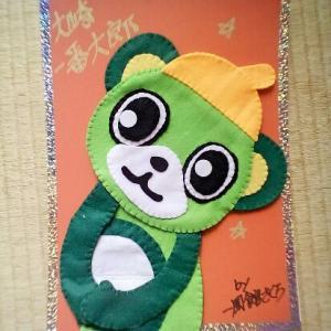 今年初のサプライズプレゼント④ ◆犬山家◆