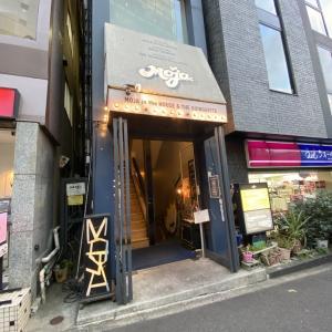 宮益坂方面の使える大箱カフェ MOJA in the HOUSE@渋谷