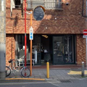 代沢は渋谷からバスがお勧め Beastie Coffee Club Tokyo@三軒茶屋
