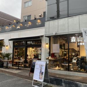 三宿の焙煎所併設のカフェ 森山珈琲 三宿焙煎所