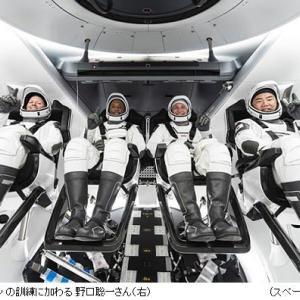 米有人宇宙船がISS到着、シャトル廃止以来9年ぶり!いよいよ本格的な宇宙時代へ