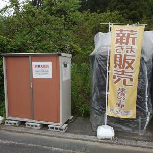 岩倉キャンプ場とか娘の折り紙とか、家族でバーベキュー
