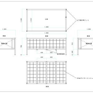 薪ボックスの容量を350㎏にする理由