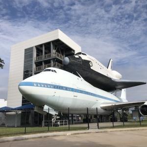 いざ、スペースセンターへ!宇宙ですよ!宇宙〜!