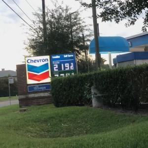 驚愕のガソリン価格