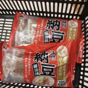 やっぱりこの納豆パックは良い。