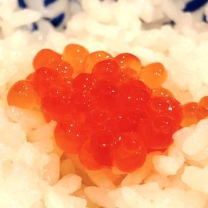 カリフォルニアで、北海道紋別マルカイチ水産のイクラをゲットじゃ〜!