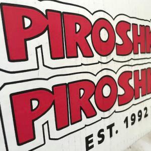 あの Piroshky Piroshky を、南カリフォルニアで!?