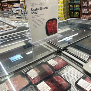 Whole Foods に薄切り肉がぁぁぁぁ!!全米が泣いた(かもしれない)。