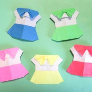折り紙のリボン付ワンピースの折り方作り方 創作