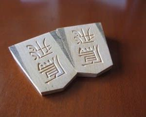 和象戯(将棋)駒 ~その16~