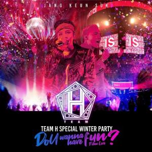 TEAM H SPECIAL WINTER PARTY 開催決定!! ♡追加に期待♡