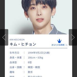 PRODUCE101 JAPAN 韓国人練習生の日本語力が半端ない♡