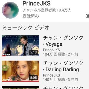 """2020 JKS Online STAGE  """"夢""""[Dreams]不安な事が…"""