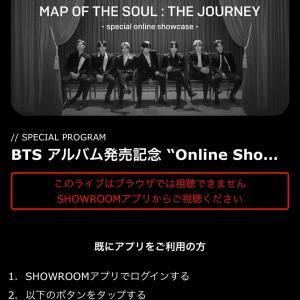 """バズリズム& BTS アルバム発売記念 """"Online Showcase"""""""