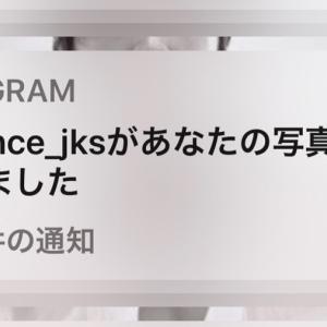 グンちゃん リモートミラクルありがとーーーヽ(´ー`)ノ