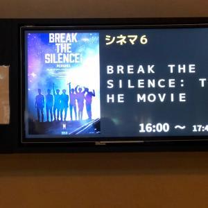 BTS Break The Silence The Movie を観た。